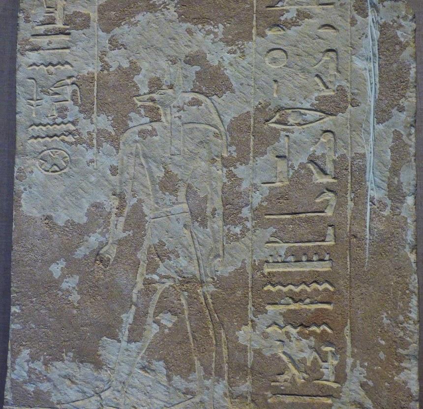 Unknown artist egyption anubis
